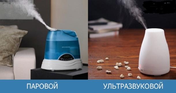 Какой увлажнитель воздуха лучше ультразвуковой или паровой?