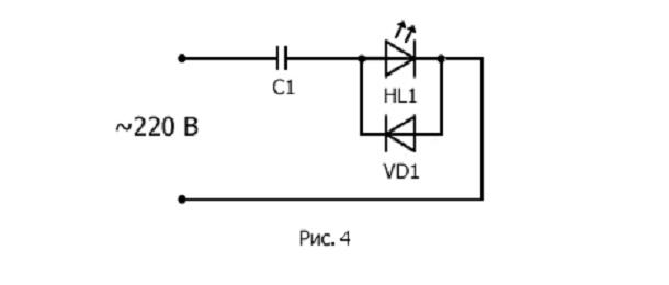 Как подключить светодиод к сети 220 вольт