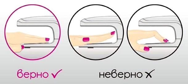 Как сушить ногти в лампе правильно