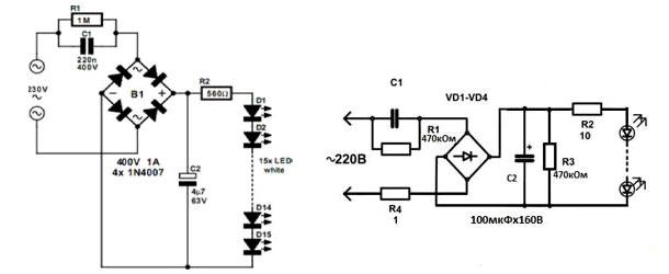 Вариант драйвера без стабилизатора тока