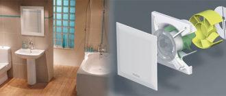 Вытяжки для туалетов и ванной