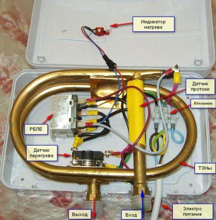 Водонагреватель проточный электрический на душ