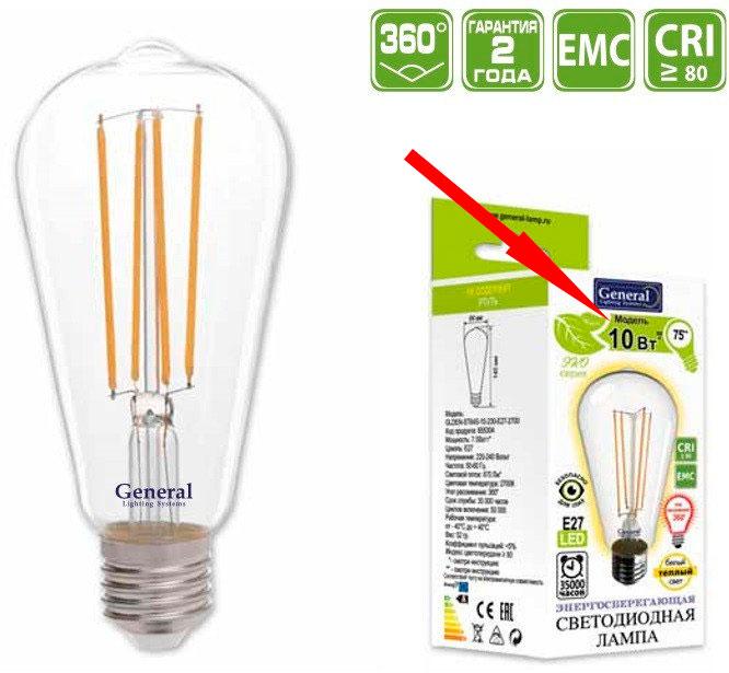 почему на филаментных лампах пишут не мощность а модель