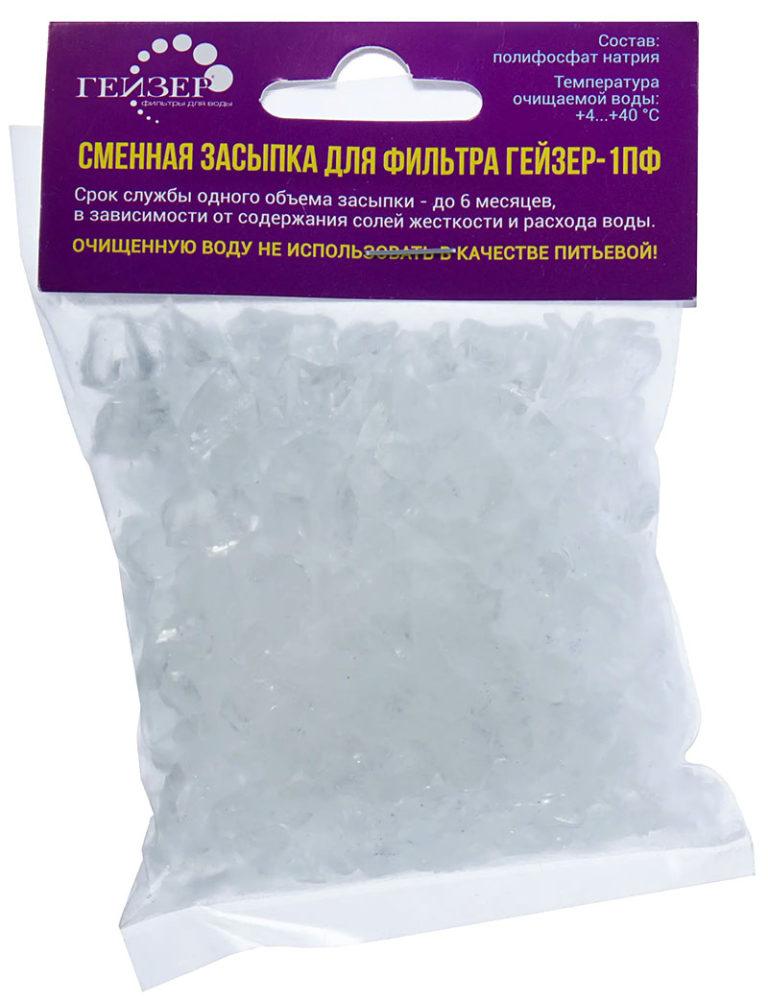 Полифосфатная соль для фильтра